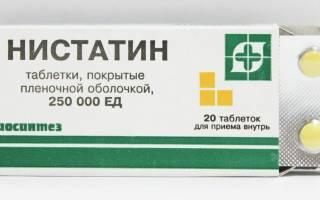 Нистатин при цистите или молочнице