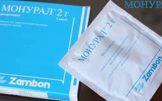 Цистит лечение у детей монурал