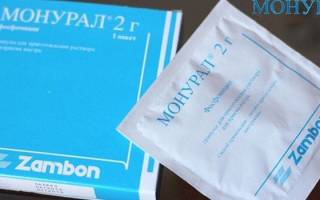 Лечение острого цистита у женщин монурал