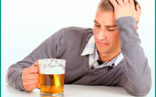 На следующий день после алкоголя цистит