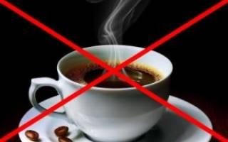 Цистит и кофе с молоком