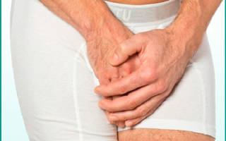 Цистит лечение недержание мочи у женщин