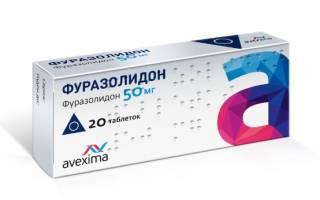 Цистит препараты для лечения фуразолидоном