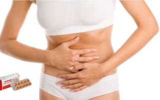 Нитроксолин инструкция по применению при цистите беременным