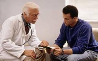 Хронический цистит у мужчин пожилого возраста лечение