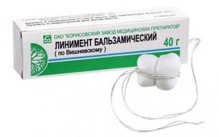 Тампоны с мазью вишневского в гинекологии отзывы от цистита у женщин