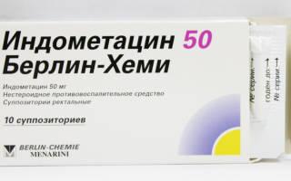 Свечи индометацин при цистите куда вводить