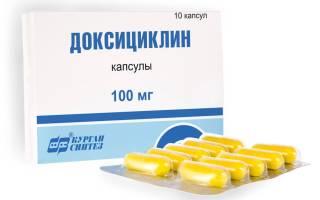 Доксициклин отзывы при лечении цистита