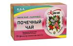 Почечный чай при беременности при цистите