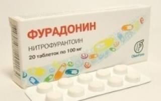 Таблетки при цистите фурадонин инструкция по применению