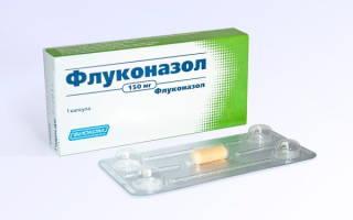 Можно ли пить флуконазол при цистите