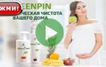 Препараты сибирского здоровья от цистита