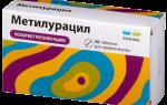 Свечи с метилурацилом при цистите отзывы