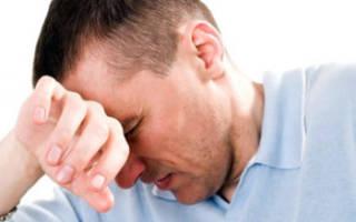 Препараты для лечения цистита и уретрита у мужчин препараты
