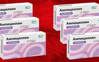 Препарат ампициллин при лечении цистита