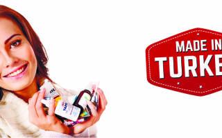 Турецкие таблетки от цистита у женщин