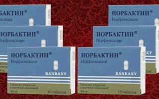Можно ли принимать норбактин при цистите