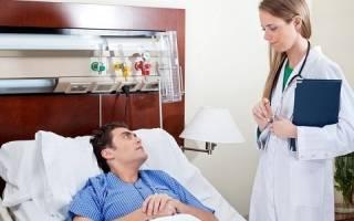 Можно ли попасть в больницу с циститом