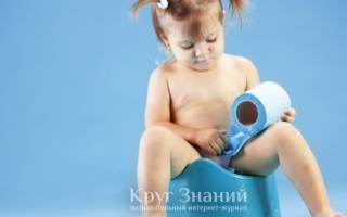 Лечение цистита у годовалого ребенка