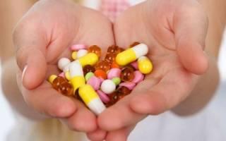 Цистит лекарства для лечения у женщин