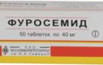 Сколько пить фуросемид при цистите