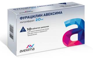 Можно ли использовать фурацилин при цистите