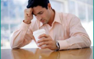 Растительные препараты при цистите у мужчин