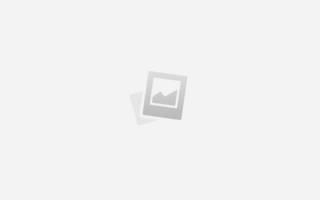 Препараты для лечение цистита и вагинита